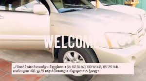 lexus rx300 p1354 car for sell 05 17 youtube