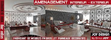 fabricant mobilier de bureau n 1 leader nationale en mobilier de bureau rabat maroc