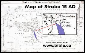 Sinai Peninsula On World Map by Strabo 15 Ad Greek Geographer