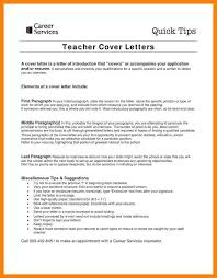 8 student services cover letter apgar score chart