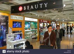 hong kong china international airport hkg terminal concourse gate