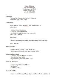 Sample Resume First Job by Sample Resume For High Student First Job Invitation Sample