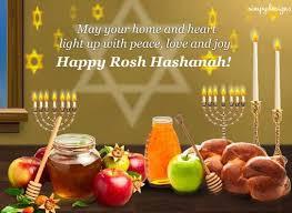 happy new year rosh hashanah greeting holidays