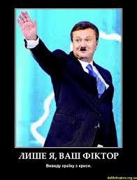 """""""Попов является гауляйтером, а роль Гитлера выполняет Янукович"""", - Бригинец - Цензор.НЕТ 6831"""