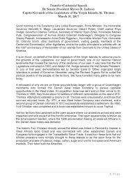 St Thomas Flag V I Transfer Centennial Commission
