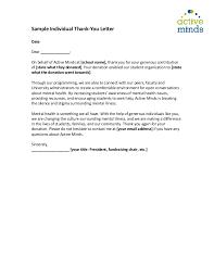 sample solicitation letters