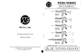 free download manual for we m4 aeg instruction user manual