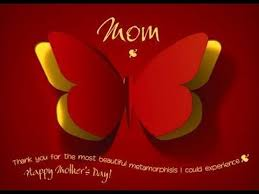 Mothers Day 2017 Ideas Happy Mothers Day 2017 Greetings Ideas Mothers Day Ecards