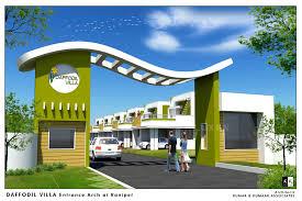 Entrance Arch Design Images