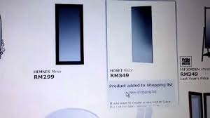 Ekne Room Divider 100 Ikea Malaysia Catalog How To Order Online For Ikea