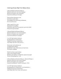 Lirik Lagu Lirik Lagu High Versi Bahasa Korea