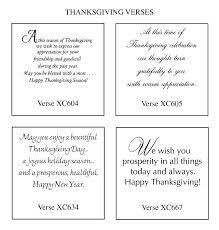 image result for thanksgiving card verses autumn thxgiving card