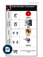 hindi grammar worksheet present tense action in simple present