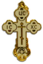 russian orthodox crosses orthodox crosses russian crosses archangelsbooks