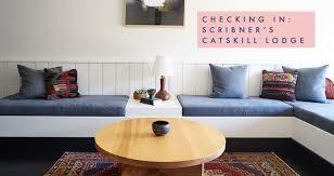 Home Goods Design Happy Blog by A Fortune Found Blog Lizzie Fortunato