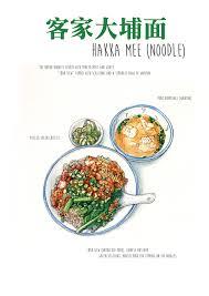 cuisine fa輟n atelier food illustration drawing on behance food food