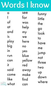 printable kindergarten sight words kindergarten sight words