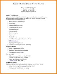 Sample Resume For Freshers Engineers Computer Science by Resume Howie And Theresa Danzik Free Download Resume Format For