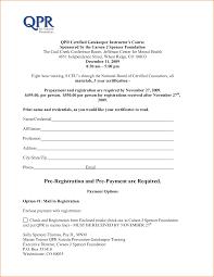 registration form template registrationform2010 jpg vawebs