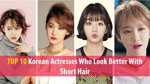 top 10 korean actresses who look better with short hair youtube