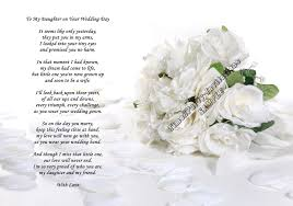 wedding poems a4 poem from to on wedding day gift can be