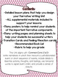 tori u0027s teacher tips narrative writing giveaway