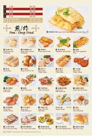 cuisine yum yum yum cha cuisine menu menu for yum cha cuisine mount gravatt