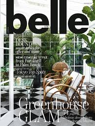 house beautiful subscription 100 house beautiful magazine subscription khlo礬 and