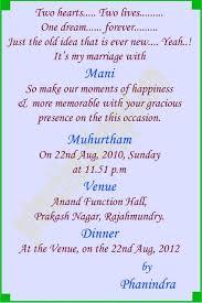 wedding quotes in marathi wedding quotes on invitation cards yourweek 84eed3eca25e