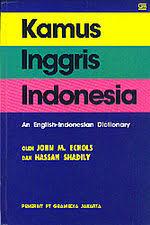 Kamus Bahasa Inggris Kamus Inggris Indonesia Bahasa Indonesia Ensiklopedia