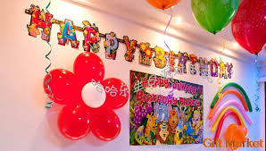 birthday decorations birthday decoration ribbons image inspiration of cake and