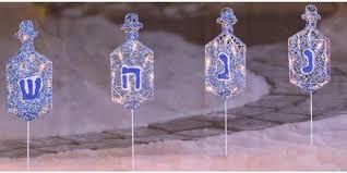 hanukkah lights decorations 14 outdoor items for hanukkah hgtv