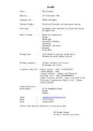 Resume Translator Cv Ranjith Suranga Sinhalese Translator