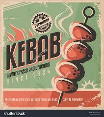 kebab retro poster design concept promotional ad design for