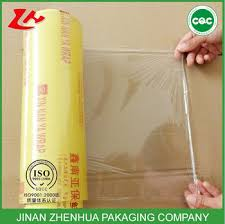 clear wrapping paper high quality food grade packaging pvc cling wrap
