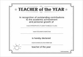 award templates u2013 10 free word pdf documents download free