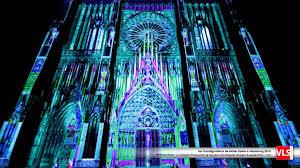 3d light show idolza