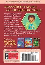 amazon flight moon dragon branches book dragon