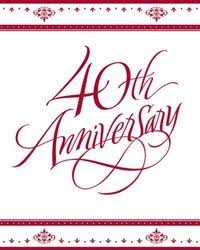 40th anniversary plates 40th anniversary supplies party city 40th anniversary party