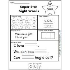 sight word you worksheet lesupercoin printables worksheets