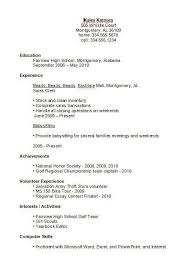 how to write a resume for a highschool student 2017 sample resume