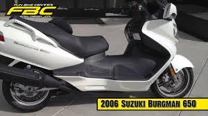 fbc 2006 suzuki burgman 650 scooter youtube