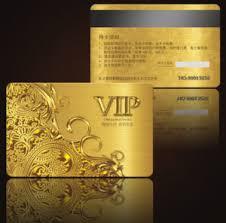 golden pvc cards printing
