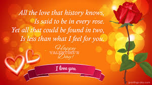 greeting cards for every day happy valentines day my love