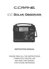 c crane solar observer radio the best crane 2017