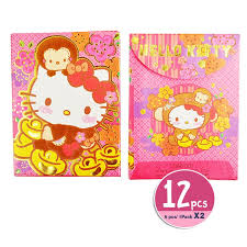 lunar new year envelopes hello new year of the monkey envelopes packet