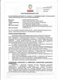 bureau veritas kazakhstan quality