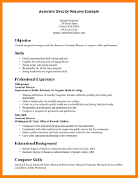 example of business resume 5 example of resume skills emt resume example of resume skills 7 jpg