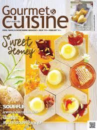 cuisine cherry gourmet cuisine issue 175 meb e book โดย gourmet cuisine
