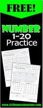free kindergarten 1 20 number practice set free homeschool deals